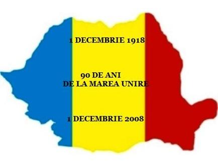 """""""La mulți ani, România!"""""""