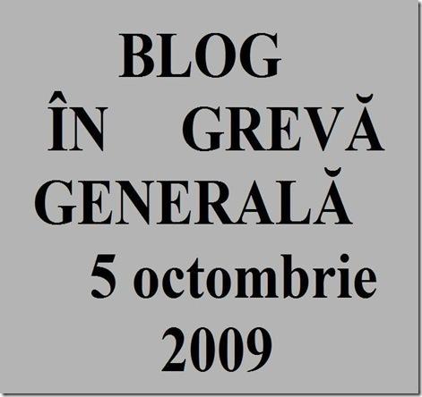blog greva