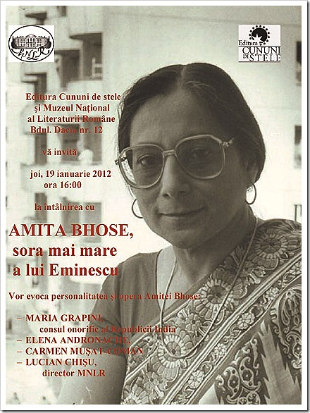AFIS Amita Bhose sora mai mare foto mare copy(1)
